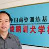 北京市俊鹏工作犬训练有限公司