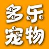 天通苑东一区——多乐宠物水族