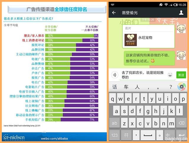 Screenshot_2015-03-24-16-28-30_副本.png