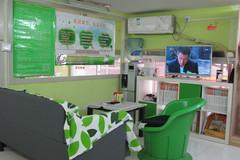 跃意缘动物医院(通州)4