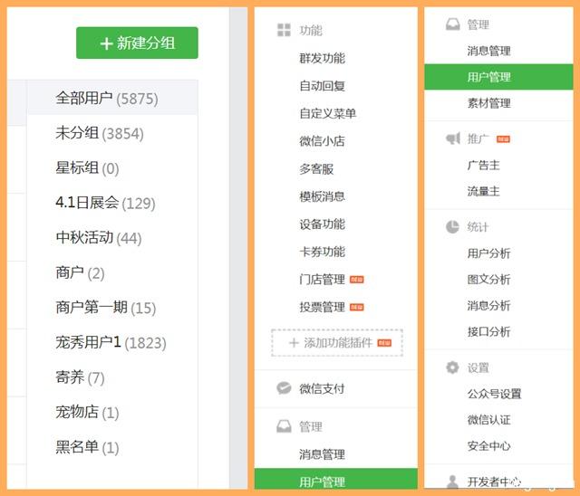Screenshot_2015-03-24-16-08-33_副本.png