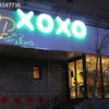 XOXO Pet's Fairyland妮亚宠物店