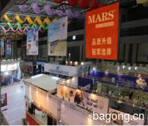 2017第四届亚洲宠物水族博览会 暨深圳·宠世界招商大会 1