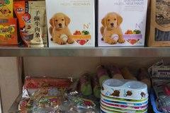 安好宠物诊所1