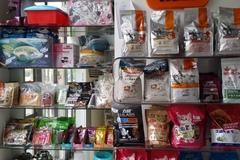 北京京北爱宠动物诊所2