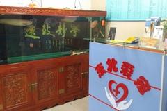 北京京北爱宠动物诊所3