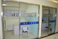 北京诺亚动物医院环境2