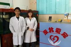 北京京北爱宠动物诊所5
