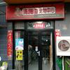 汤姆狗宠物中心(大成路店)