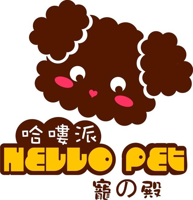 哈喽派宠物时尚概念馆 封面大图