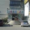 宠福鑫动物医院(怡和分院)