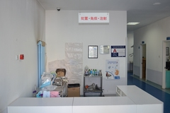 北京派格特瑞动物医院环境3