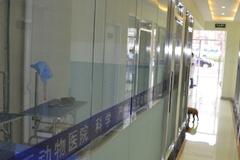 北京诺亚动物医院环境4