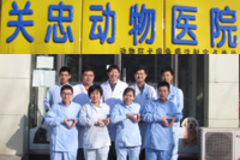 北京关忠动物医院 (丰台店)0