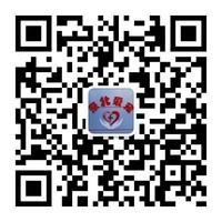 北京京北爱宠动物诊所微信二维码