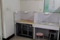 北京京北爱宠动物诊所6