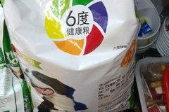 安好宠物诊所6